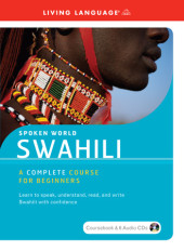 Swahili Cover