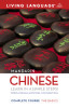 Complete Chinese (Mandarin): The Basics (Coursebook)