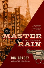 The Master of Rain Cover