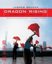 Dragon Rising Cover