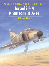 Israeli F-4 Phantom II Aces Cover