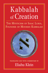 Kabbalah of Creation Cover