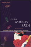 On the Warrior's Path, Second Edition