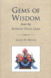 Gems Of Wisdom From The Seventh Dalai Lama Cover