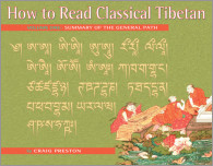 How to Read Classical Tibetan (Volume 1)