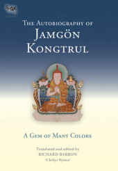 The Autobiography Of Jamgon Kongtrul Cover