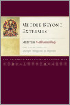 Middle Beyond Extremes