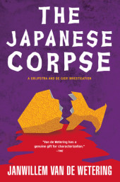 Japanese Corpse Cover