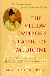 The Yellow Emperor's Classic of Medicine Cover