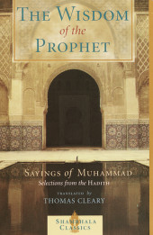 The Wisdom of the Prophet Cover