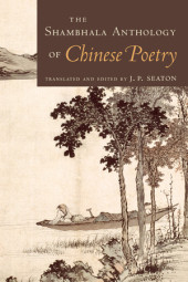 The Shambhala Anthology of Chinese Poetry Cover