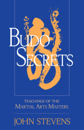 Budo Secrets Cover