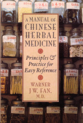 Manual of Chinese Herbal Medicine Cover