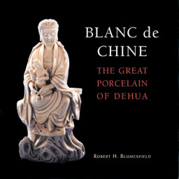 Blanc de Chine