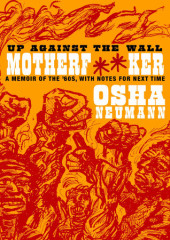 Up Against the Wall Motherf**er Cover