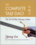 The Complete Taiji Dao