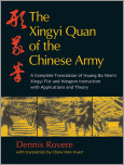 The Xingyi Quan of the Chinese Army