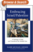 Embracing Israel/Palestine