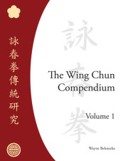 The Wing Chun Compendium, Volume One Cover