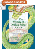 The Mystery of Dragon Bridge