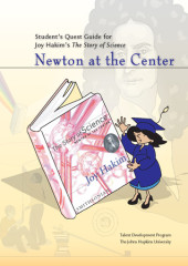 Student's Quest Guide: Newton at the Center