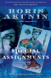 Special Assignments Cover