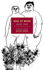 Soul of Wood Cover