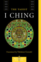 The Taoist I Ching Cover
