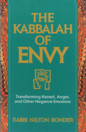 Kabbalah of Envy Cover