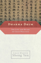Dharma Drum Cover