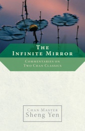 The Infinite Mirror Cover