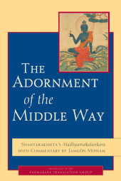 The Adornment of the Middle Way Cover