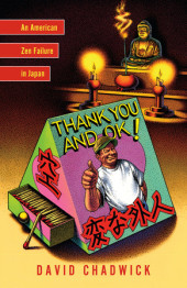 Thank You and Ok! Cover