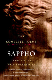 The Complete Poems of Sappho Cover