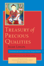 Treasury of Precious Qualities Cover
