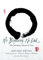 No Beginning, No End Cover