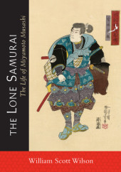 The Lone Samurai Cover