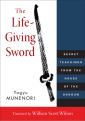 The Life-Giving Sword Cover