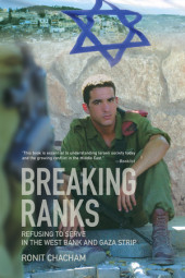 Breaking Ranks Cover