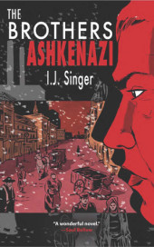 The Brothers Ashkenazi Cover