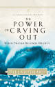 The Power of Crying Out