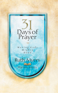 Thirty-One Days of Prayer by Ruth Myers with Warren Myers