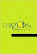 Chazown - Financial Life DVD by Craig Groeschel