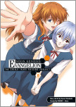 Neon Genesis Evangelion: The Shinji Ikari Raising Project Volume 8
