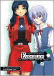 Neon Genesis Evangelion: The Shinji Ikari Raising Project Volume 11