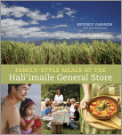 Family-Style Meals at the Hali'Imaile General Store