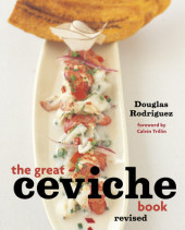 The Great Ceviche Book, revised Cover
