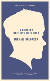 A Country Doctor's Notebook Cover
