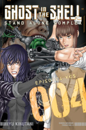 Ghost in the Shell: Stand Alone Complex 4 Cover