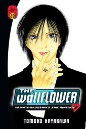 The Wallflower 28 Cover